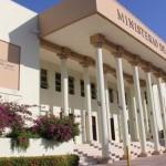 Ministerio Cultura suspende Cuarta Sesión de Tercera Convocatoria de Proyectos Culturales 2015, ante trágica muerte del Alcalde de Santo Domingo Este, Juan de los Santos